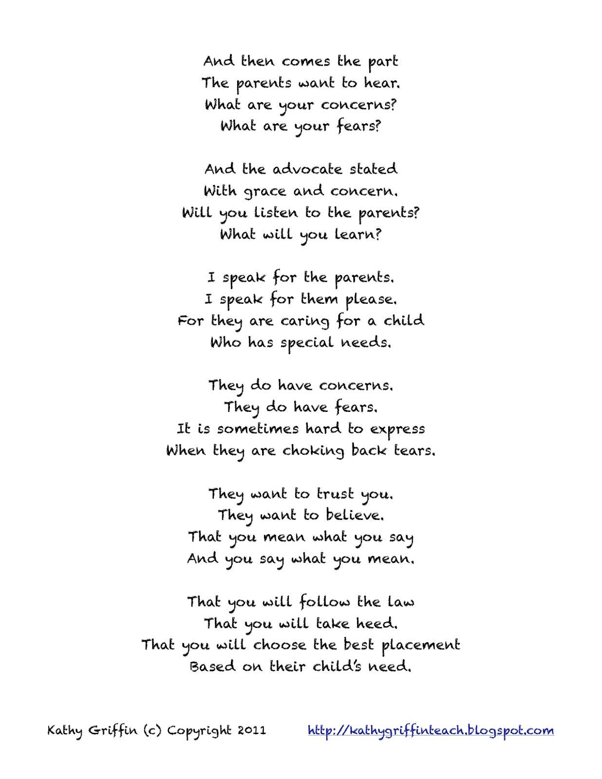 i need a poem