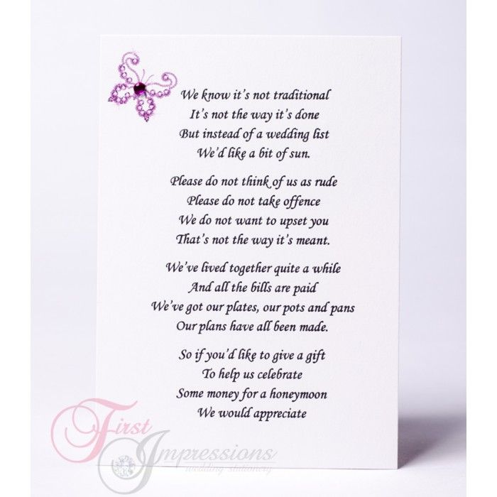 Wedding Card Poems