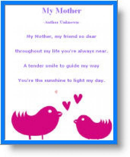 Mothers Day Poems For Students   UG99