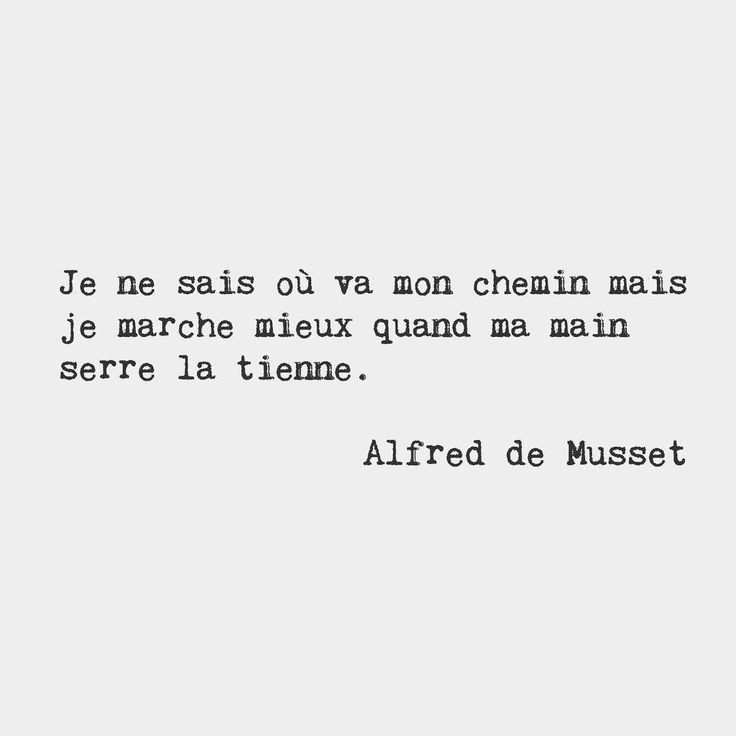 Famous French Quotes With English Translation: French Poems