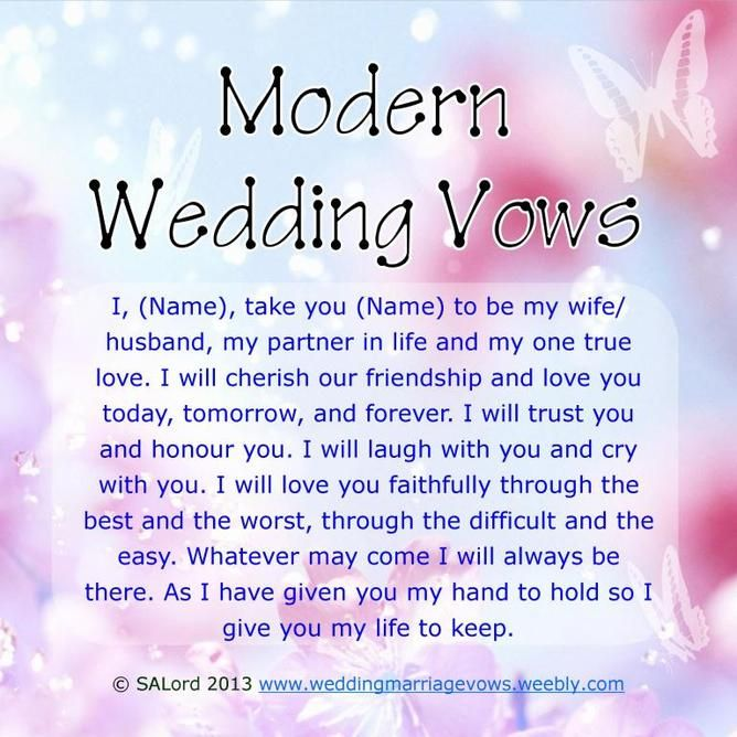 Vows Of Marriage Samples
