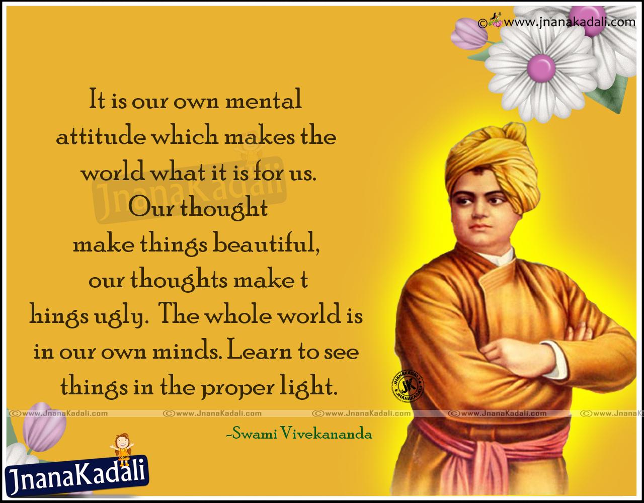 Vivekananda Poems