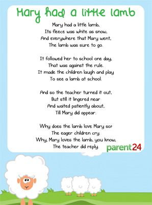 Mary Had A Little Lamb Back To School Pinterest