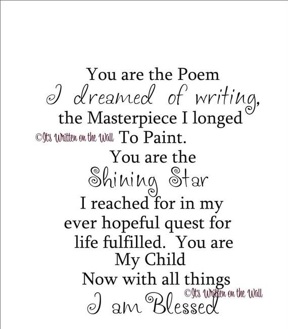 You Are My World Poems