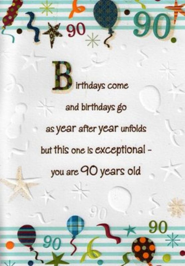 1000 Ideas About 90th Birthday Cards On Pinterest 21st
