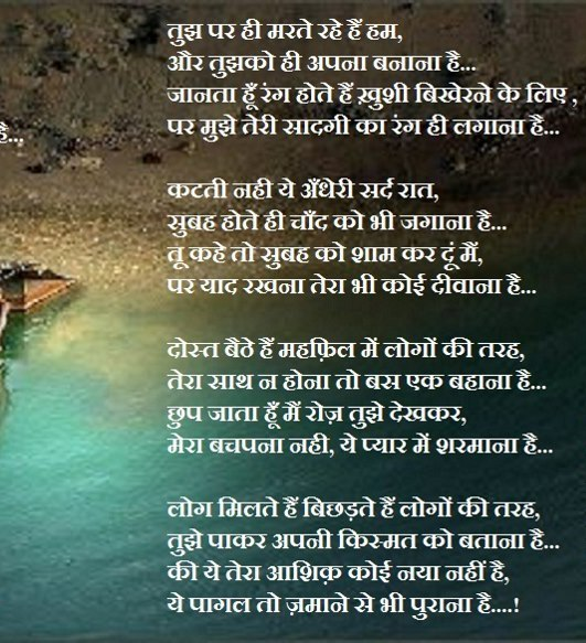 Quotes On Women Empowerment In Hindi: Hindi Poems