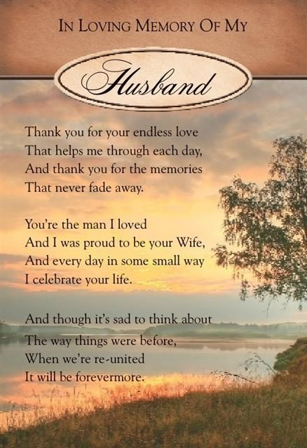 missing my husband poems