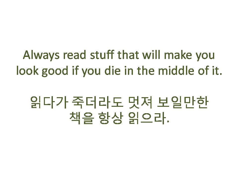 korean poems