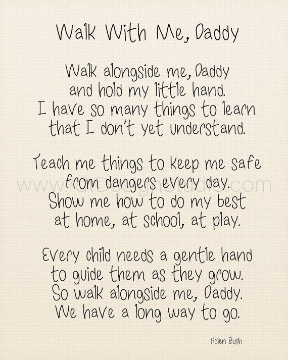 first fathers day poems