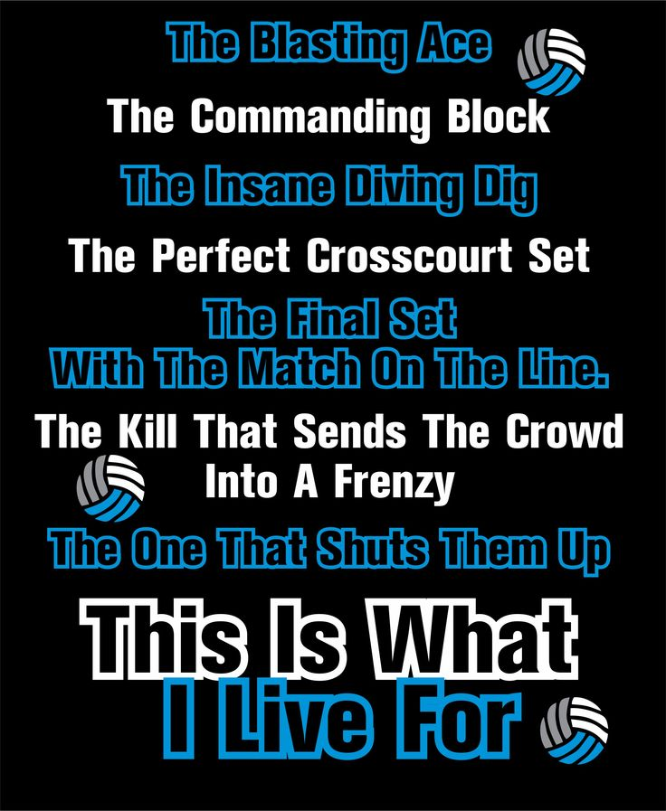 Volleyball inspirational Poems