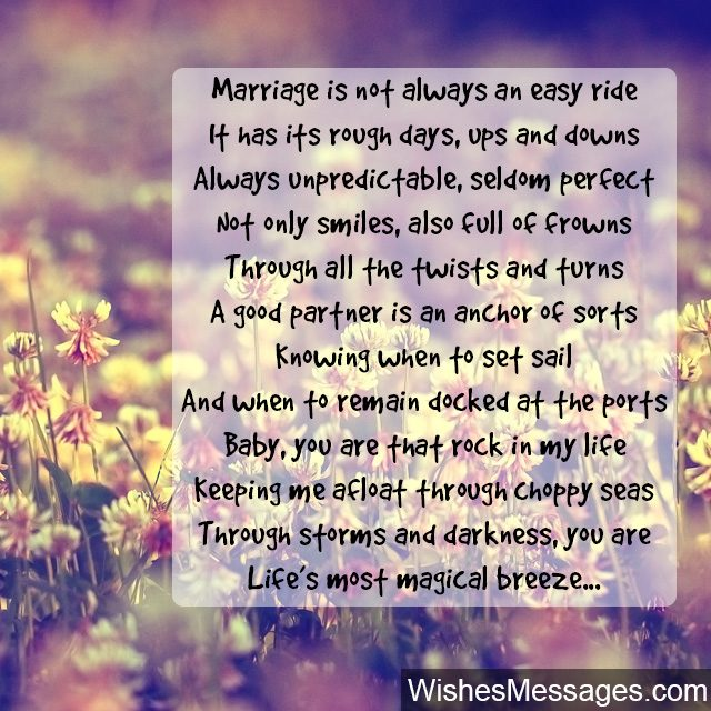 Husband To Wife Poems