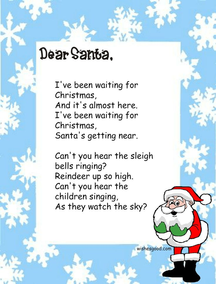 Child Christmas Poetry.Kids Funny Poems