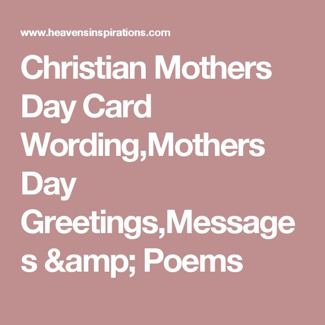 25 best ideas about christian mothers day s on