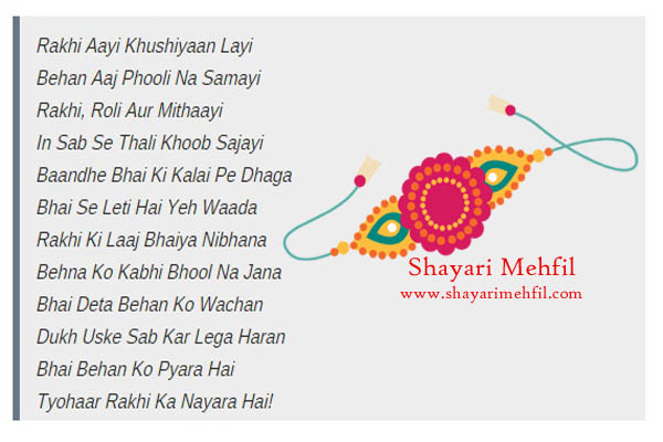 Rakhi poems thecheapjerseys Image collections