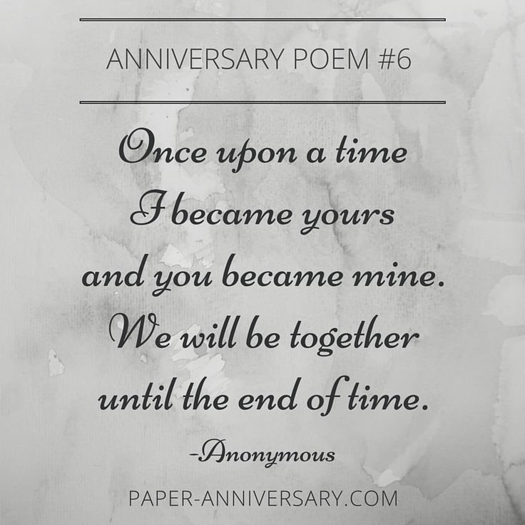 6 Month Anniversary Poems