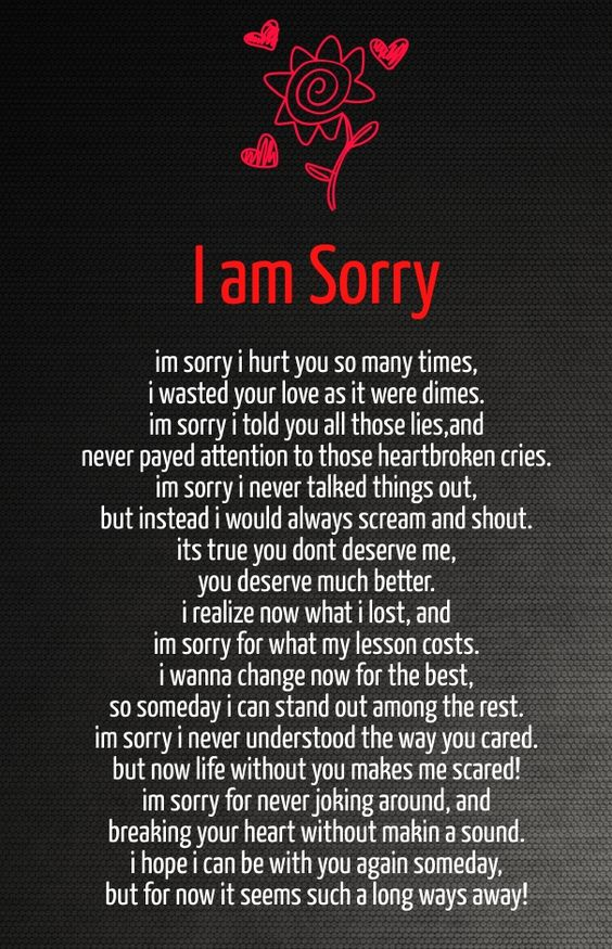 Sorry quotes to my girlfriend