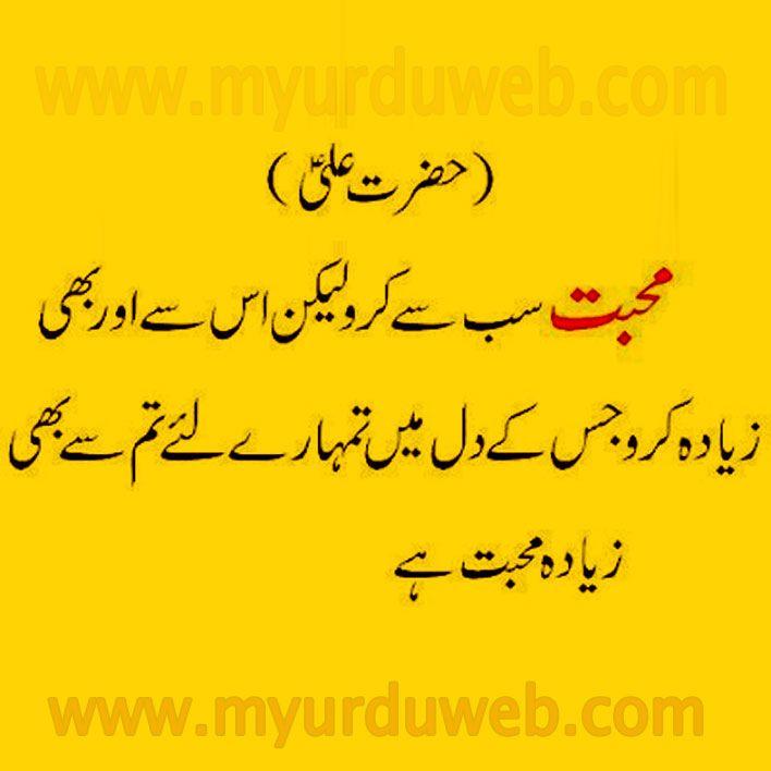 Ali Poems