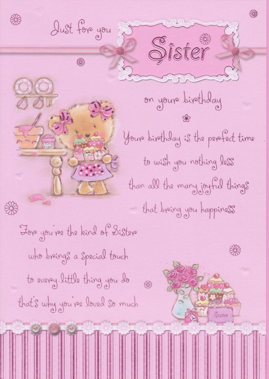 Fine Sister Birthday Poems Personalised Birthday Cards Paralily Jamesorg