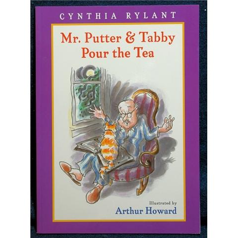 Cynthia Rylant Poems