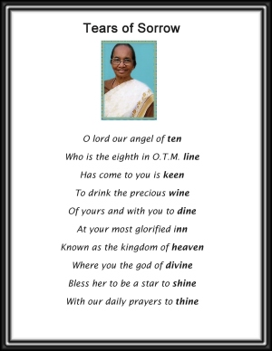 Mother Quotes On Her Death Anniversary