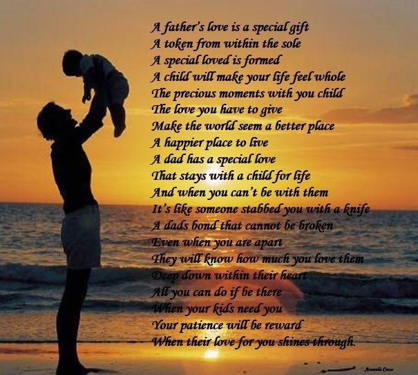 Father And Son Poems