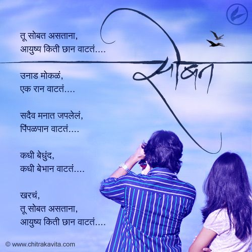 Happy Birthday My Love Quotes For Him In Marathi