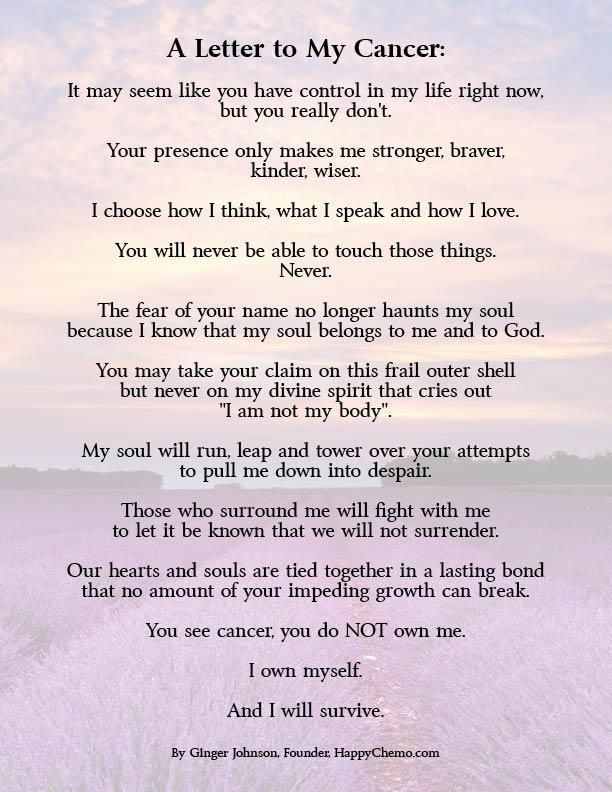 Cancer Inspirational Poems