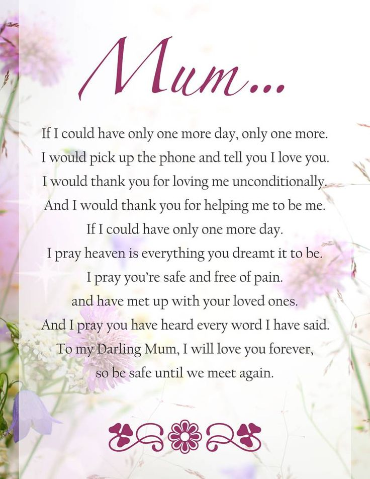 Mom funeral Poems
