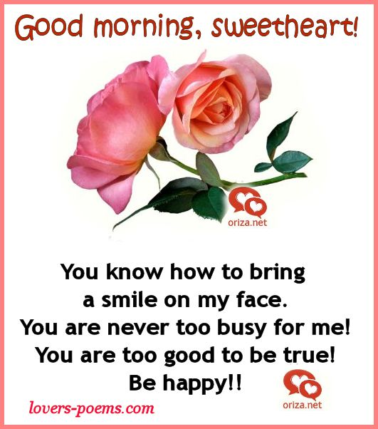 good morning my love poems