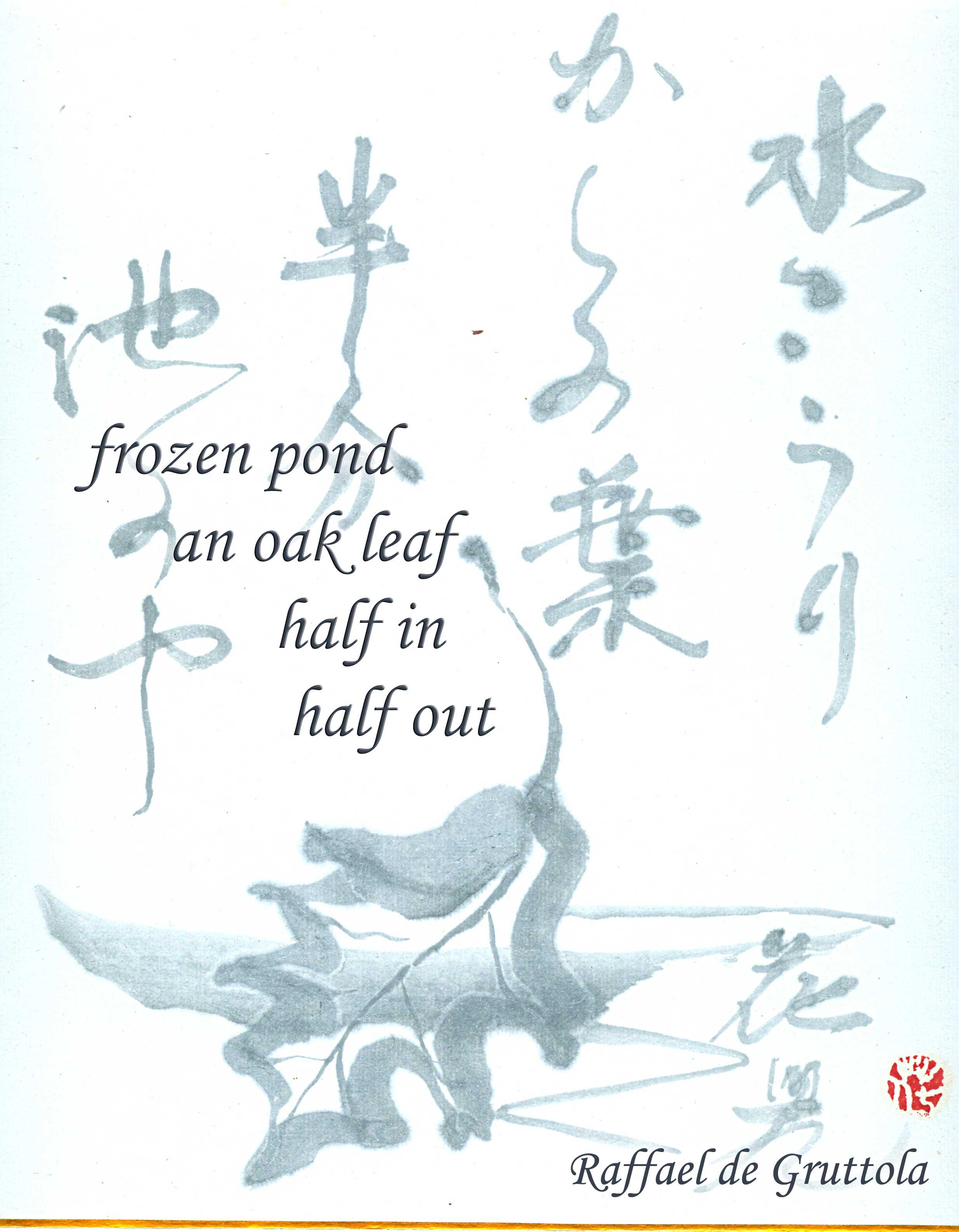 Hauki Poems #2: abdfc33b d014a7f232e5c9375f