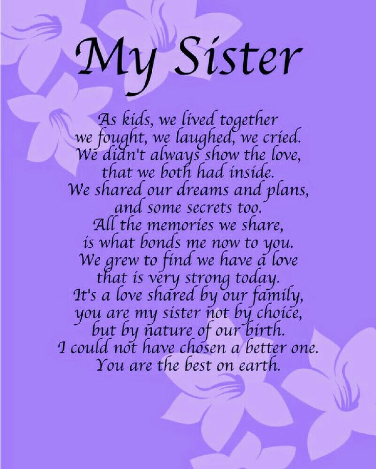 Little Sister Poems