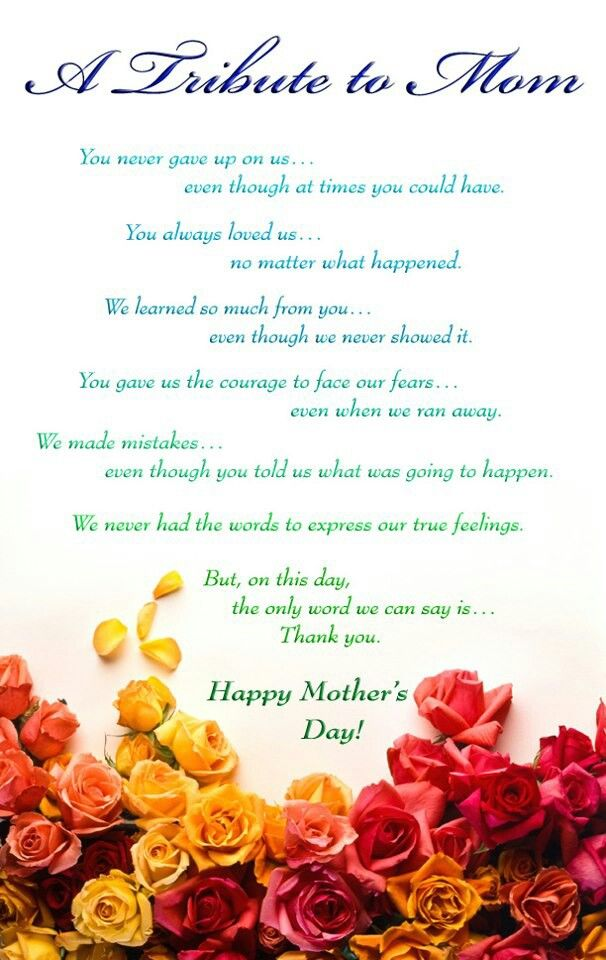 mothers mothers day messages - 612×968