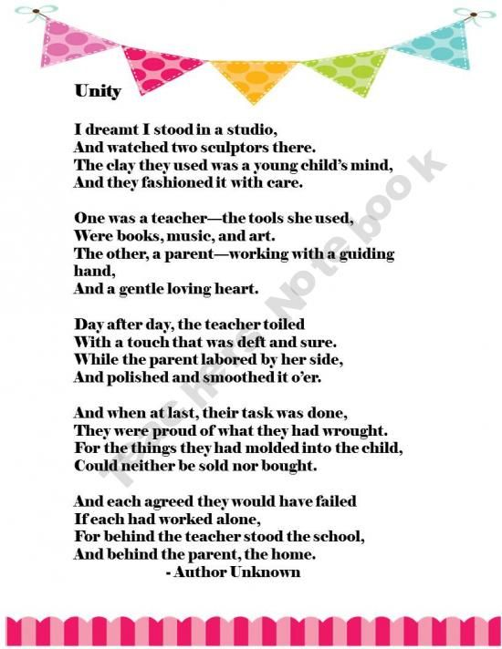 small poem on unity in diversity