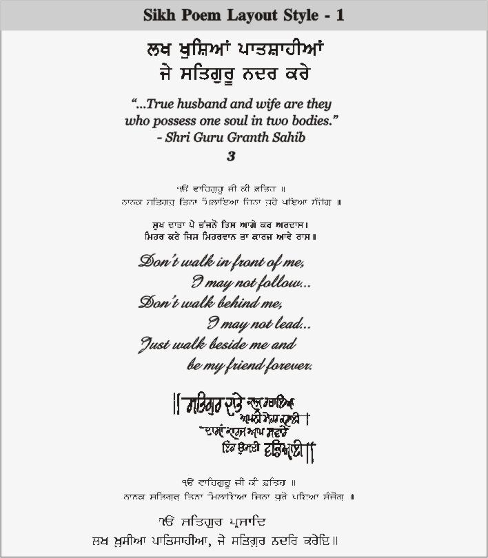 Marvelous S AND QUOTES FOR WEDDING INVITATIONS IN HINDI Image .