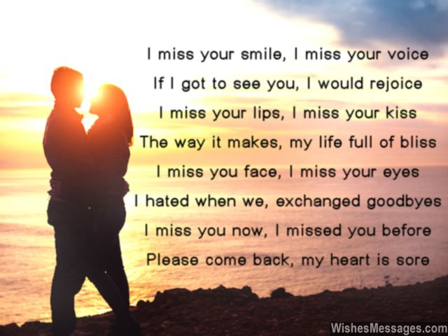 I Miss You Quotes For Ex Girlfriend I Miss You Messages For