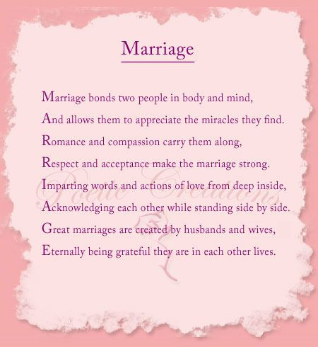 A Poem About Marrying Your Love