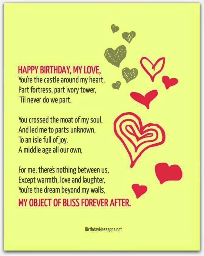 Love poems for my boyfriend on his birthday