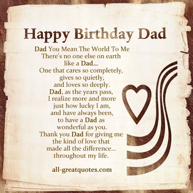 Happy Birthday Dad Poems