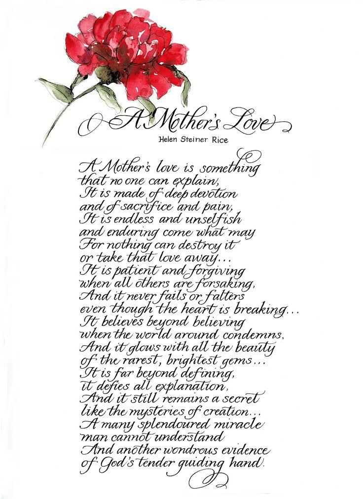 mama poems