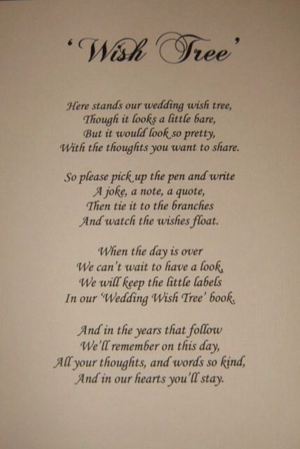Catholic Wedding Poems