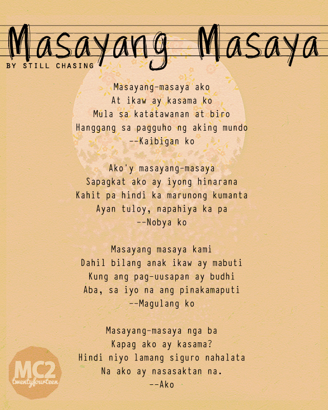 philippine poetry The literary forms in philippine literature  as religious prose and poetry and secular prose and poetry  modern short story as published in the philippines .