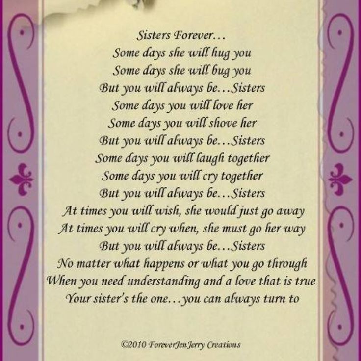 Letter To My Older Sister Ruayamy Dreamco