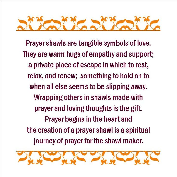 17 Best images about prayer shawl, on Pinterest, My .