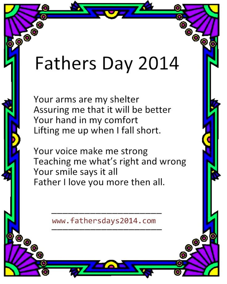 christian fathers day poems
