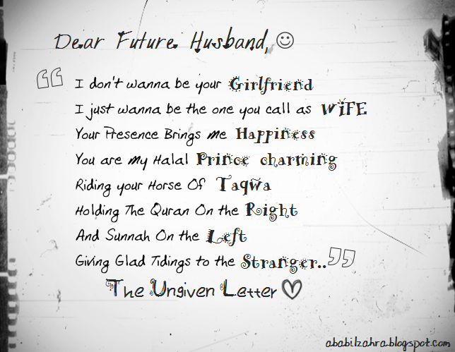 My future wife Poems