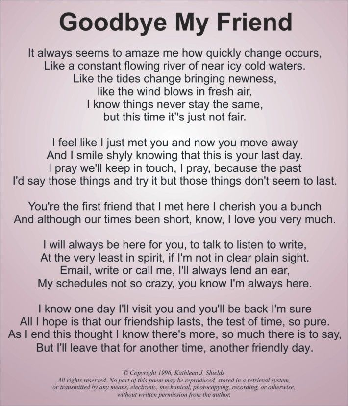 quotes about your best friend leaving you friend quotes
