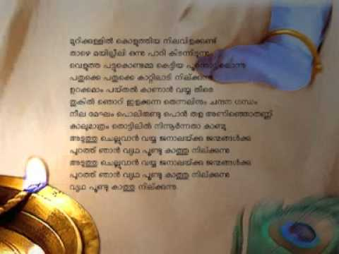 malayalam essay about sugathakumari Search results reflective essay essays, such as a narration essay, descriptive essay or reflecting essay apiece of these different essay types, including the reflective essay.