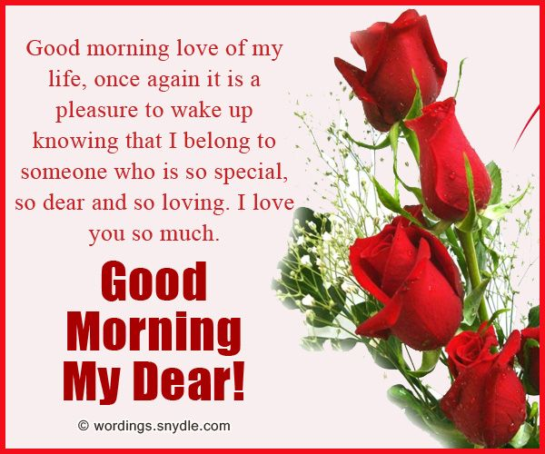 Good Morning Baby Poems