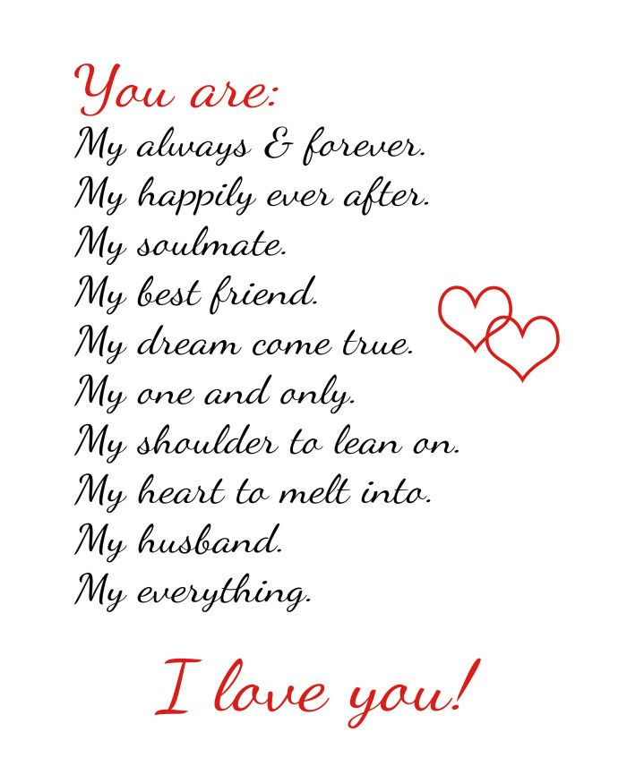 Short Love Letter To My Husband from www.poemsearcher.com