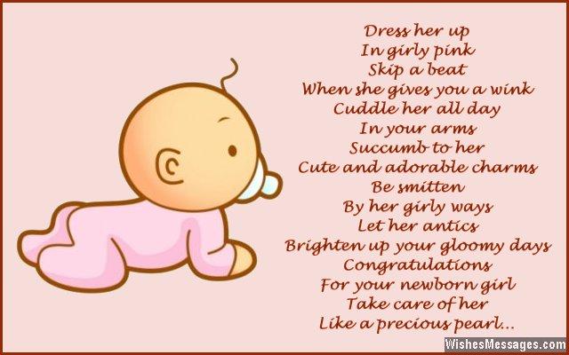 Girls Poems